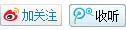 87云彩店官网新浪微博、87云彩店官网腾讯微博