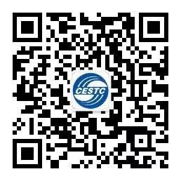 CESTC中国系统