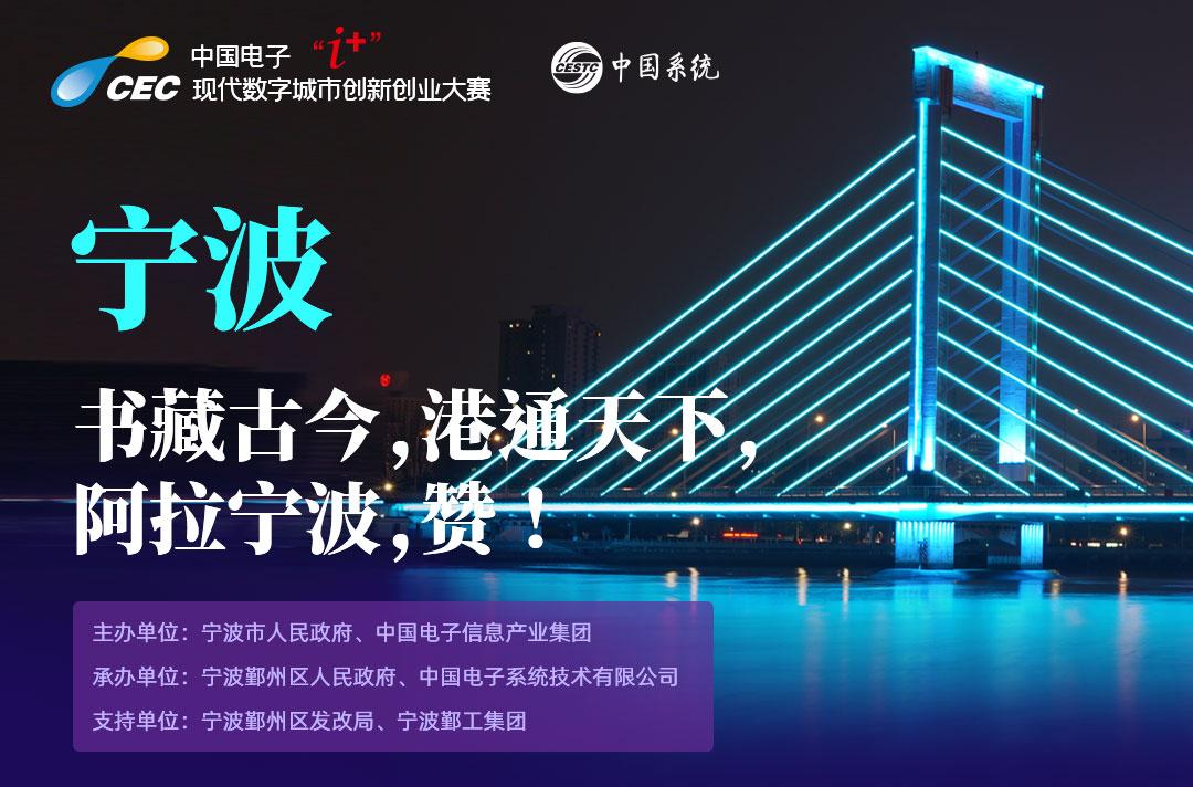 宁波书藏古今,港通天下,阿拉宁波,赞!