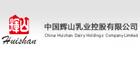 中国辉山乳业控股有限公司