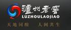 泸州老窖集团股份有限公司