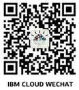 IBM云计算
