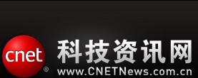 CNETNews 科技行者