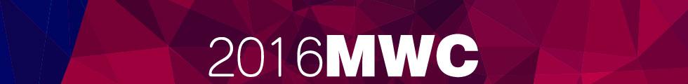 2016MWC 世界移动通信大会 时间:2016年2月22日—25日 地址:西班牙巴塞罗那 ZD至顶网联手CNET全程报道