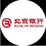严龙 北京银行股份有限公司 总行室经理