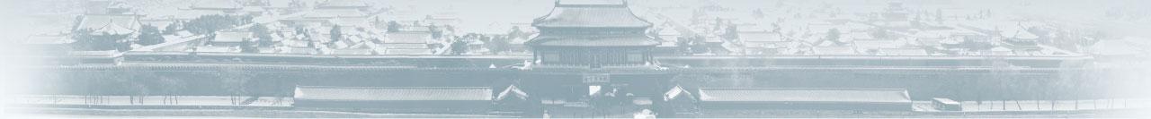 中国电信天翼云和ZDNet至顶网联合出品