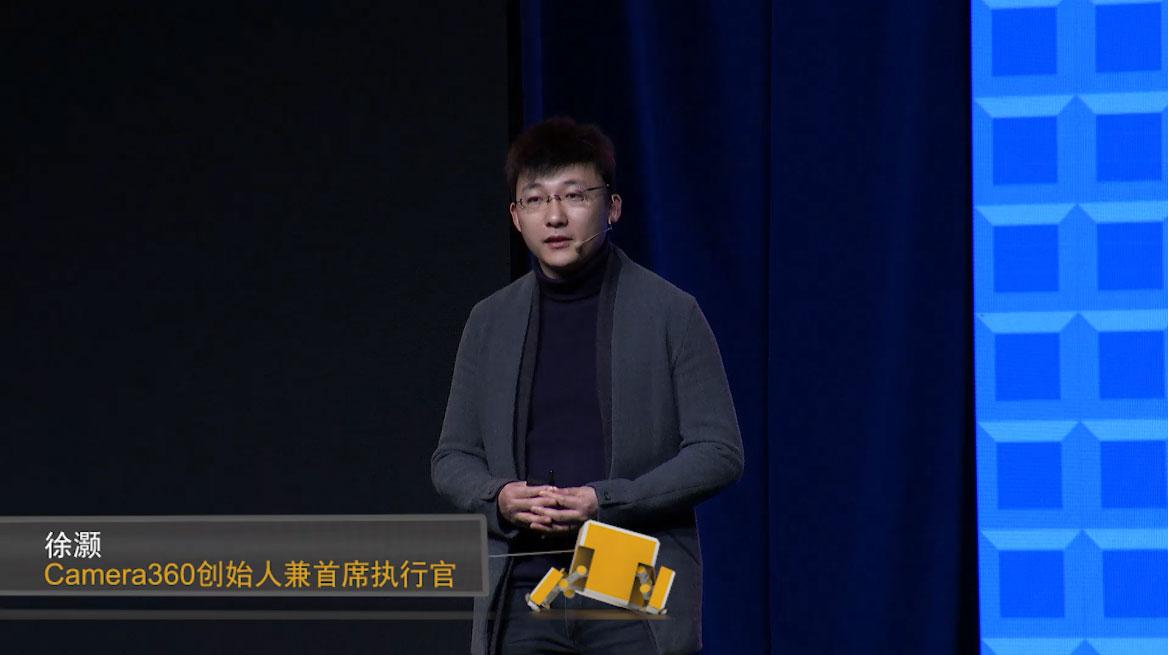"""""""Camera360创始人兼CEO"""