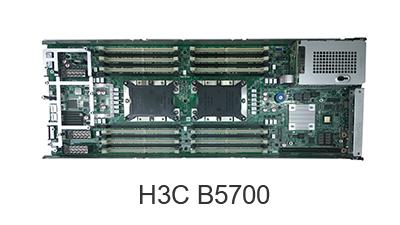 B5700俯视图_1807
