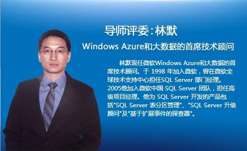 云创益,Cloud OS