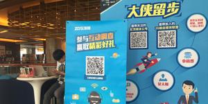 "ZD至顶网 展台""大侠留步"""