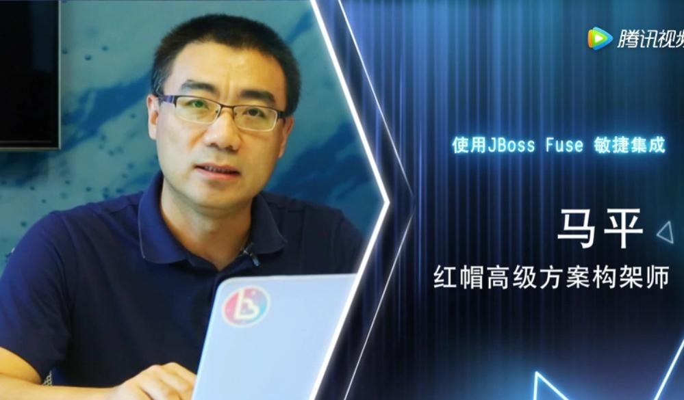 如何配置与使用红帽JBoss Fuse?