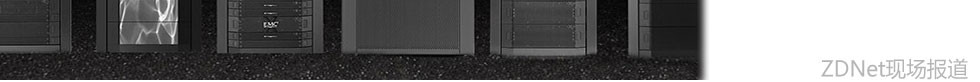 EMC World 2014 重新定义 5.5 �C 5.8 威尼斯人酒店 ZDNet现场报道