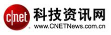 CNETNews科技资讯网