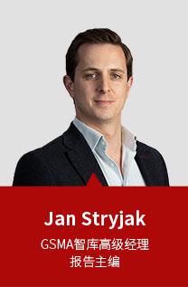 Jan Stryjak