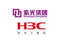 紫光集团及新华三