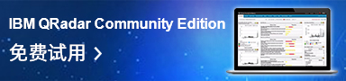 IBM QRadar Community Edition