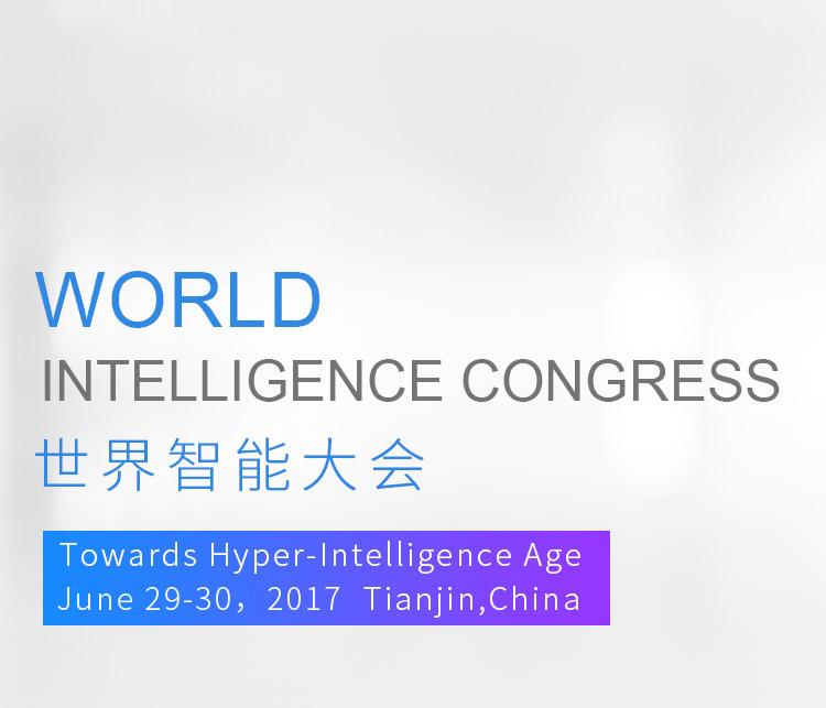 world intelligence congress 2017