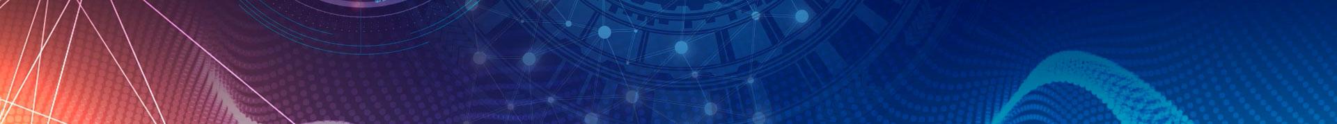 2019第三届世界智能大会