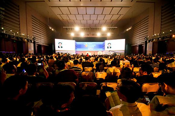 第一届世界智能大会