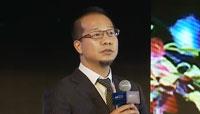 IBM全球技术服务部市场拓展总监 江涛