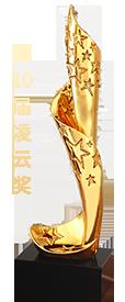 2016年度ZD至顶网凌云奖