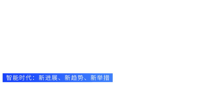 world intelligence congress 2018